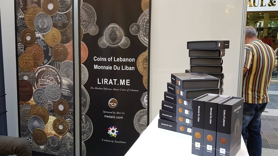 Lebanon coin sets in their distinguished packing on display